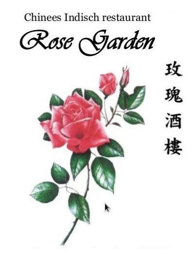Chinese Restaurant Rose Garden